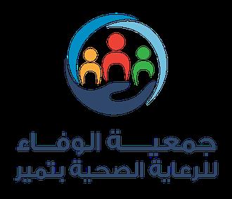 شعار جمعية الوفاء ملون